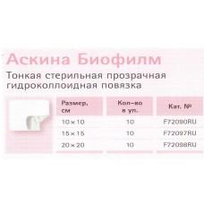 Биофилм Прозрачная 15x15 см