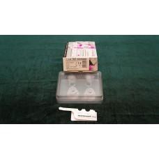Распорка для стомы Trachi-nase Plus короткая, 14 мм